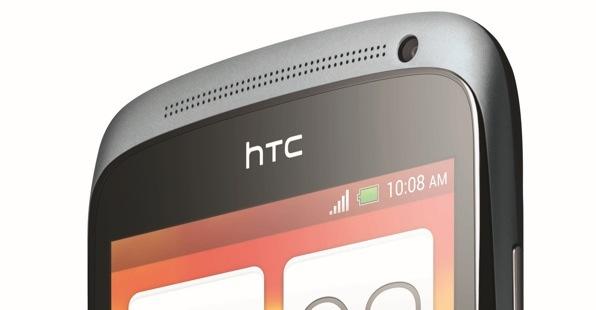 【爆料】HTC新品被泄光?传筹划蝴蝶机3代、9寸平板攻日