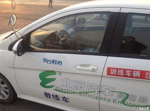 大势所趋 驾校用纯电动汽车教学