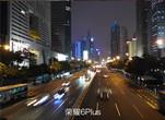 华为荣耀6 Plus夜景样张曝光:完爆iPhone 6 Plus?