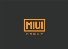 【揭秘】小米与大唐电信联姻:专利授权不等于专利出售