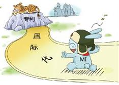 【爆料】小米麻烦不断 印度禁售令可能延续至明年二月