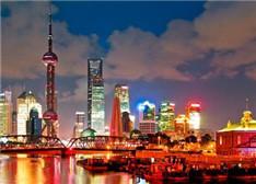 英国金融时报:中国不再山寨 真的吗?