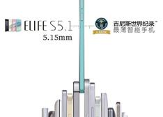 吉尼斯手机厚度测量方法:vivo X5max不是全球最薄手机?