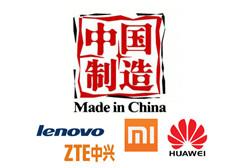 国产手机大咖中兴/华为/小米 海外市场谁能名扬天下?