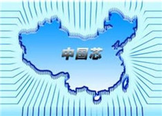 北斗导航研制者披露:中国芯与国际水平还差三年