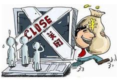 """2014年LED行业""""破产与倒闭""""企业盘点"""
