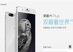 荣耀6Plus/荣耀畅玩4X齐上阵 魅族MX4 Pro/MX5胜算几多?
