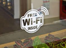 互联网巨头为何突然盯上了免费WiFi?