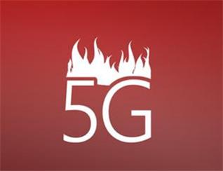 δ��5G����Ϊ��ս���˰�����  ����5G������
