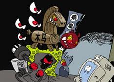 赛门铁克发现武器级木马病毒 个人隐私再受威胁