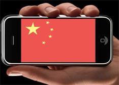 小米、华为摩擦升级 联想隔岸观火 三星老大地位不保 谁将问鼎国产手机市场?