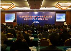 中半协MEMS分会在苏州工业园区成立 整合中国MEMS产业创新链