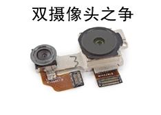 """双摄像头之战:""""最旗舰""""荣耀6 Plus对战鼻祖HTC One M8评测"""