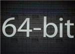 浅谈2015年64位手机芯片:高通淡定 联发科仍需努力