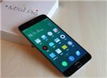 国内外近期热门手机:魅族MX4 Pro HTC M8 酷派铂顿领衔!【附图】