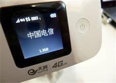 详解:中国电信160亿元终端基金 高通芯片降价护航