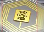 关于RFID标签技术:天线和芯片那些事儿