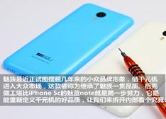 千元机也有好品质 魅蓝Note拆机评测 对手红米Note 2 真机配置再曝光!
