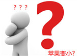 2015年手机圈子大猜想:小米涨价?苹果变小?锤子变好?