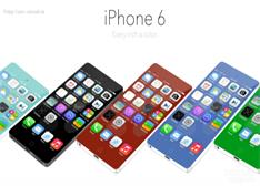 网曝iPhone7细节:苹果或于明年两场发布会 春季将发布iPhone 6s[图]