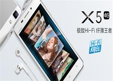 全方位对比测评:vivo X5Max前瞻 新Hi-Fi将甩小米、魅族多远?【多图】