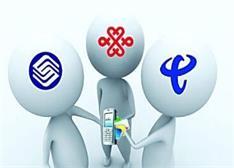 运营商改革陷入困境 中国电信业改革去哪儿?
