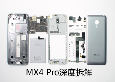魅族 MX4 Pro 深度拆解:是否代表魅族制造水平的Pro?