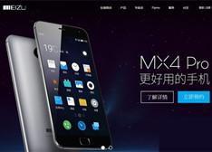 """魅族不止MX4 Pro""""12.8""""新品再现!小米5危机重重(附Pro参数)"""