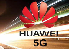 解读华为5G领域观点及5G研究最新进展