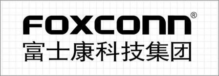 【猎奇之旅】小米4的诞生地富士康首次向媒体开放 参观游记
