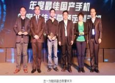 酷派野心:依靠4G实现全球第五中国第二