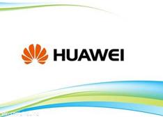 华为比亚迪威武:盘点2013大陆发明专利授权量排前十的企业