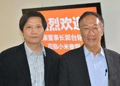 中国制造走向高端:雷军赞富士康是最好工厂
