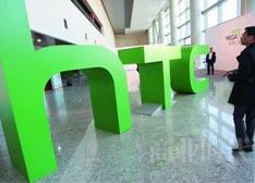 【HTC十七年兴衰史】陨落篇:小米崛起全盘失守