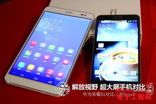 """对比测评:华为荣耀X1 VS三星Note3 当""""跨界""""遇上""""经典"""""""