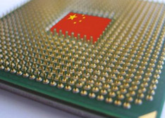 一周芯闻:顶尖国产芯片厂盘点 红米1S处理器解析