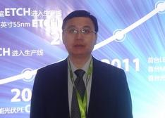 """中国IC业的发展需要""""点·线·面""""同时发力"""