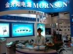 金升阳携高可靠电力电源参展第四届中国国际智能电网展