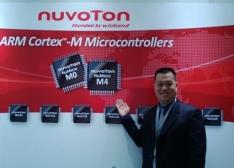 新唐科技:以MCU为突破点布局IC产业