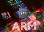 """芯片的""""江湖"""":联发科战高通 英特尔追ARM"""