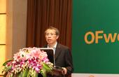 国家发改委国合中心国际能源所副所长胡宏峻先生正在演讲