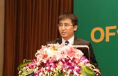 特变电工新疆新能源股份有限公司的总工程师王磊博士