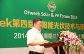 南开大学光电子研究所研究室负责人、博士生导师孙云教授正在演讲