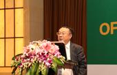 北京桑林蓝天自控首席执行官王晓义正在演讲