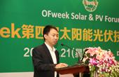 OFweek高级分析师冯辉正在演讲