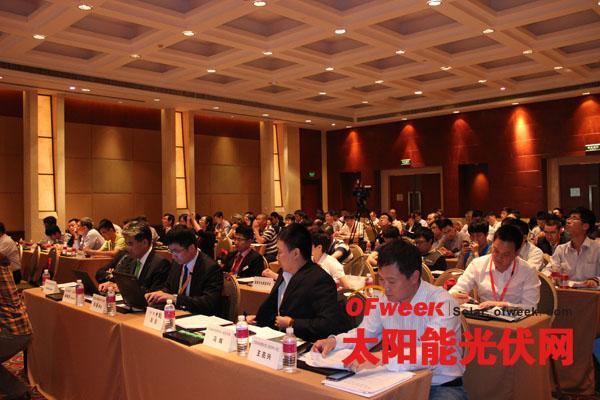 """OFweek Solar & PV Forum 2014太阳能光伏技术与市场前瞻论坛""现场"