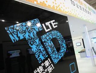 高通联发科领跑 TD-LTE SoC芯片市场继续供不应求