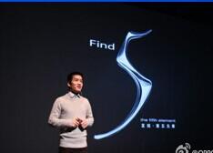 在中国 智能硬件众筹存在三道鸿沟