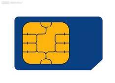 便携SIM卡:上网只需挥一挥手