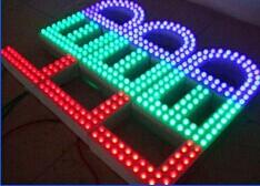 分析高清高密度LED显示屏未来发展趋势